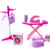 儿童过家家玩具迷你小家电宝宝女孩洗衣机玩具生日礼物