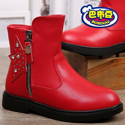 巴布豆童鞋 女童靴子2016冬季新款女童马丁靴真皮童靴潮女童短靴冬季新款