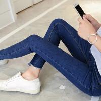 春秋新款烟灰色显瘦个性破洞九分牛仔裤女高腰紧身弹力修身小脚裤