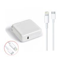【当当自营】Apple 苹果 29W USB-C电源适配器+USB-C(Type-C)转 Lightning iPho
