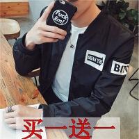 春季新款外套男韩版修身薄款夹克潮男学生装休闲棒球服青少年茄克