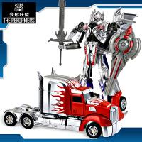 儿童复杂级手办25cm变形玩具金刚汽车机器人模型玩具