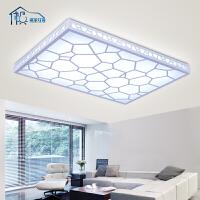 祺家 LED吸顶灯客厅灯方形餐厅卧室灯书房灯可调色灯具IX47