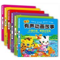 阳光宝贝有声动画故事全套6册小红帽 白雪公主 三只小猪等 0-2-3-6岁婴幼儿经典故事绘本阅读书籍 中英双语动画图书