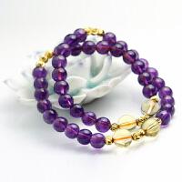 珠光宝气乌拉圭天然紫水晶双圈手链 送女友创意礼品