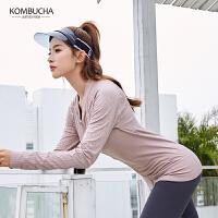 【限时秒杀】Kombucha运动健身外套2019新款女士修身立体吸湿排汗提花设计无帽拉链开衫外套JCWT575