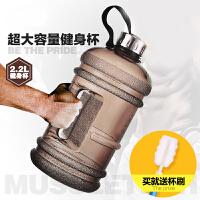 汉馨堂 健身水壶 2.2L升大容量运动户外奶昔杯便携水杯塑料杯太空杯