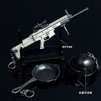 3件套武器模型 绝地 大逃杀吃鸡周边SCAR-L突击步枪平底锅3级头
