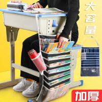 高中生书桌挂书袋ins日系初中生课桌收纳袋手提袋拎书袋教室课桌挂架装放书袋简约大容量桌面书本放书神器