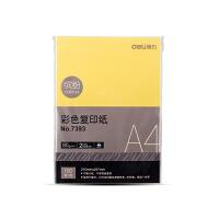得力(deli) 7393 黄色 彩色复印纸 A4 80g 100张/包 当当自营