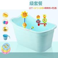大号儿童洗澡桶浴桶塑料加厚宝宝沐浴桶坐式泡澡桶婴儿游泳桶可坐