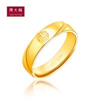 周大福 珠宝足金黄金戒指/对戒男女款(工费:68计价)F153234