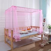 婴儿学生蚊帐儿童人气通用不锈钢方帐单门订做尺寸