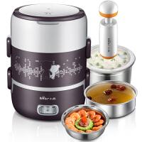 小熊(Bear)电热饭盒 真空三层加热饭盒 可插电保温加热蒸煮不锈钢电饭盒 DFH-S2123