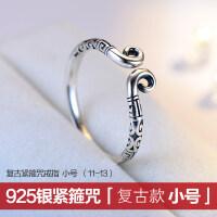 S925银戒指男女金箍棒紧箍咒五百年宝情侣戒指情人节礼物
