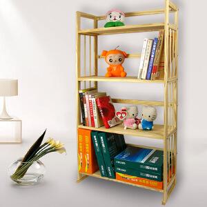 宜哉 松木四层书架 木质层架 4层书架 书柜 儿童健康书架 无油漆 落地书架