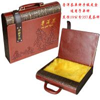 新款云南普洱茶包装盒礼品皮盒茶叶包装皮盒空盒*定制