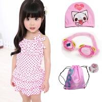 儿童泳衣韩国裙式女童分体儿童泳装女孩中大童连体游泳 米白色 连体6668白色套餐
