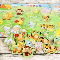 木质儿童拼图玩具手抓板早教幼儿园宝宝3-5-6-7岁男女孩子