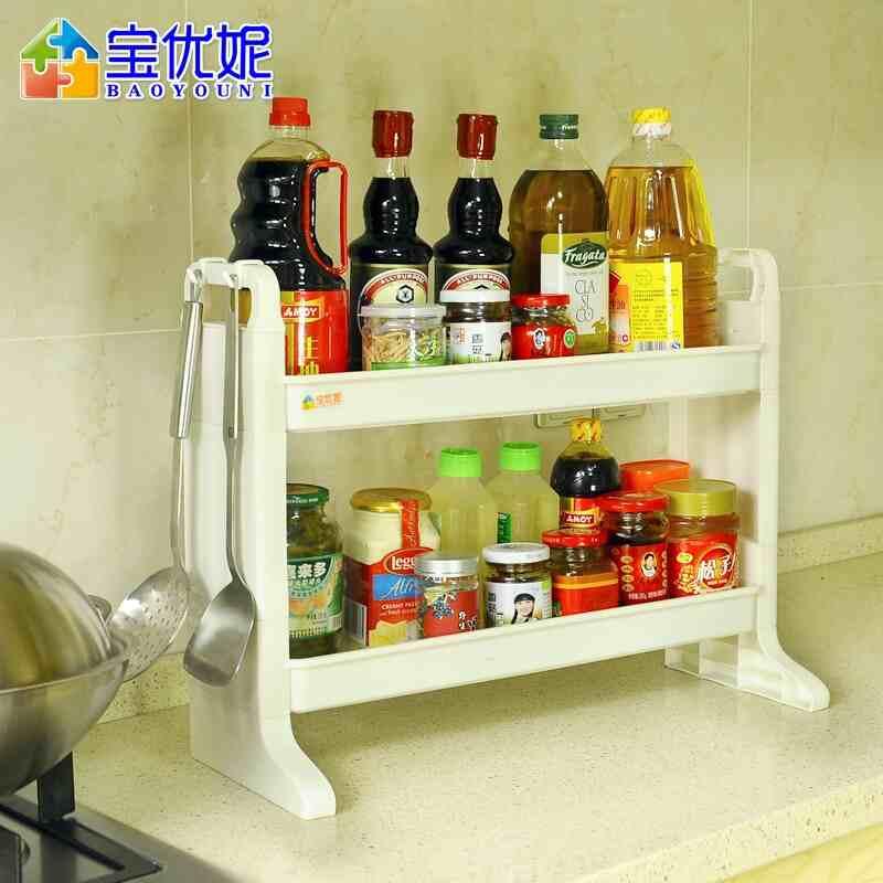 宝优妮 厨房用具置物架调料架调味收纳架子餐具储物架双层厨具用品分类摆放 小身材大容量
