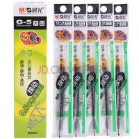 按动头半针管中性笔晨光G-5签字水笔芯替芯0.5mm20支装 0.5 黑色头20支G-5