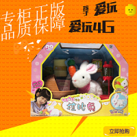抖音同款蜜蜜兔拉比兔玩具甜心提包过家家可爱小鸡养成屋电子宠物 甜心提包屋 神秘礼物