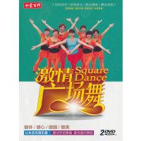 激情广场舞(4)2DVD