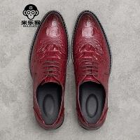 米乐猴 潮牌夏季男士鳄鱼纹尖头皮鞋发型师韩版潮青年休闲鞋增高英伦鞋子