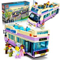 男女孩城市系列积木汽校车救护车冰淇淋儿童玩具拼装模型