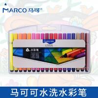 MARCO 马可1232/4630 儿童色水彩色笔套装 三角粗杆可洗水彩笔 涂鸦笔学生涂鸦水彩笔水彩画笔