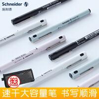 德国进口SCHNEIDER施耐德中性笔套装861简约商务办公大容量黑色签字笔0.5小清新直液式走珠笔学生用考试水笔