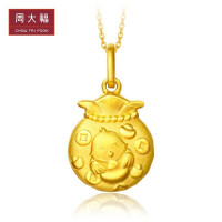 周大福 珠宝生肖鸡福袋足金黄金吊坠(工费:48计价)F201061