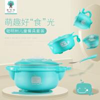 吸盘辅食碗勺套装宝宝餐具儿童注水保温碗婴儿不锈钢