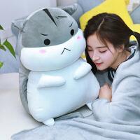 萌韩国懒人床上软可爱仓鼠公仔毛绒玩具布娃娃玩偶暖手抱枕插手