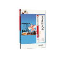 发现中国印记系列 笔落惊风雨(下)/董胤 董胤 9787530148303 北京少年儿童出版社[爱知图书专营店]