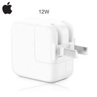 【苹果特惠】 苹果 原装 充电器 充电插头 iPad 1 2 3 4 Air 2 mini 3 2 iPhone 5c