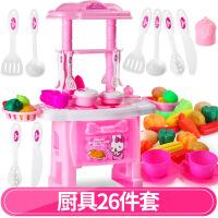 20180530133134803仿真餐具厨具带灯光儿童过家家玩具 女孩厨房玩具