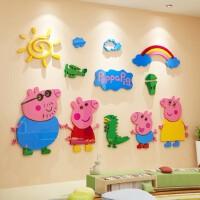 幼儿园卡通墙贴纸男孩女孩儿童房装饰卧室墙壁墙上贴画3d立体墙贴