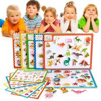 木质磁性拼拼乐拼图积木儿童3-6周岁智力画板宝宝玩具