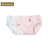 巴拉巴拉童装女童棉儿童内裤裤头夏装2018新款三角裤安全裤三件装