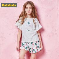 巴拉巴拉童装女童儿童睡衣夏装2018新款韩版睡衣套装中大童家居服