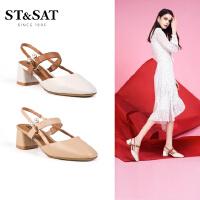 【满99减30】星期六(ST&SAT)同款羊皮革粗跟圆头复古名媛风单鞋