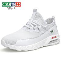 卡帝乐鳄鱼男鞋夏季男士跑步鞋学生运动鞋轻便透气休闲小白鞋子男