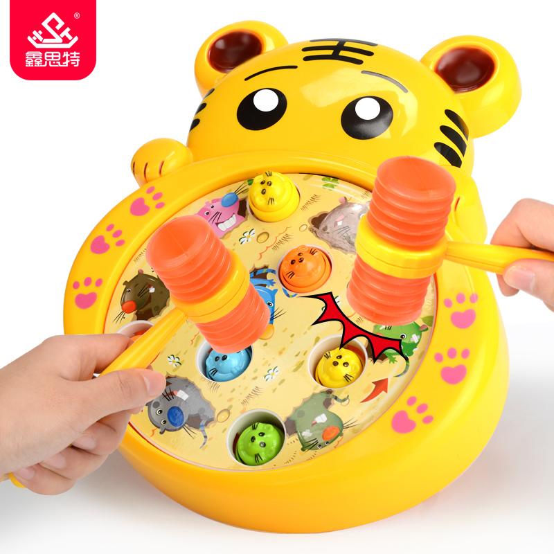 打地鼠玩具游戏机宝宝儿童1-2周岁3男女孩充电动大号敲击