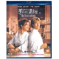 正版蓝光碟美味情缘凯瑟琳・泽塔-琼斯1080P高清蓝光dvd电影碟片