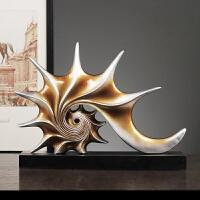 北欧摆台装饰品海螺摆件创意家居客厅玄关柜摆设大气创意艺术品