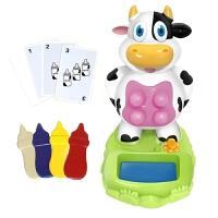桌面游戏喷水奶牛眼睛水沙滩戏水整蛊玩具