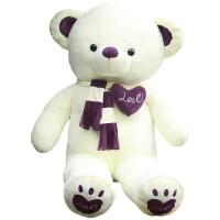 毛绒公仔娃娃送女生 泰迪熊布娃娃公仔围巾熊玩偶女生睡觉抱枕可爱女孩毛绒玩具抱抱熊 粉色 心动熊