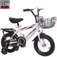 儿童自行车2-3-6岁脚踏车4-5-7-8岁男女宝宝童车12/14/16/18寸 顶配白+后座+铁筐 (闪光辅助轮)
