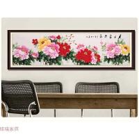 国画牡丹画手绘花开富贵花鸟客厅卧室横幅装饰装裱